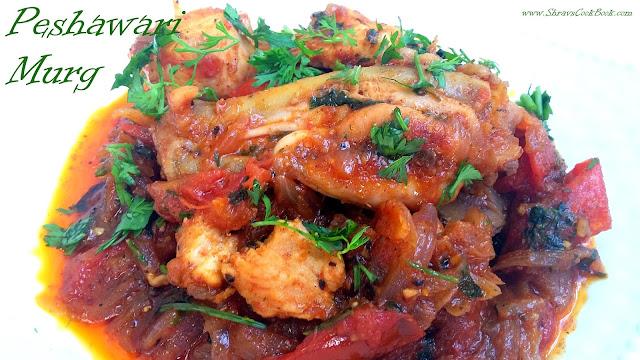 peshawari karahi chicken recipe - peshawari chicken