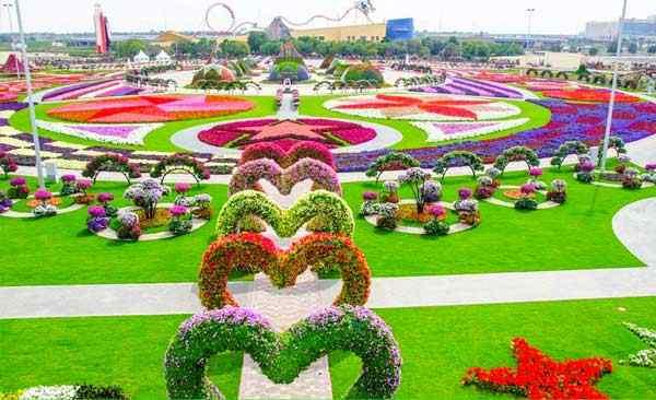 Taman Impian, Miracle Garden