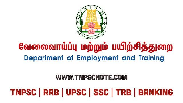 TNPSC Group 1, 2, 4 தேர்வுகளுக்கு பயன்படும் வகையில் தமிழ்நாடு அரசு இதுவரை வெளியிட்ட Economics Study Materials