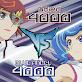Yu-Gi-Oh! VRAINS Episode 25 Subtitle Indonesia