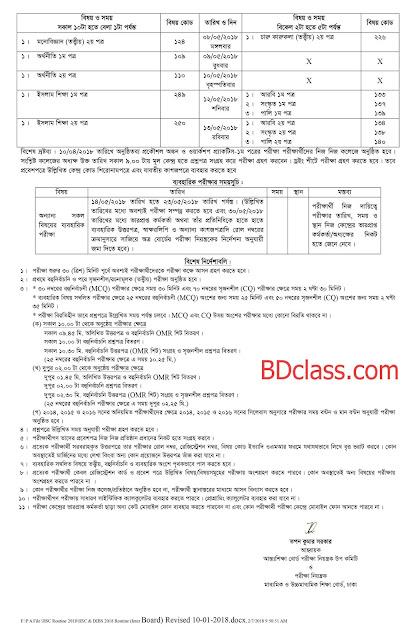 hsc-exam-routine-2018