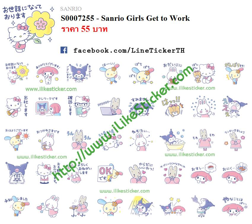 Sanrio Girls Get to Work
