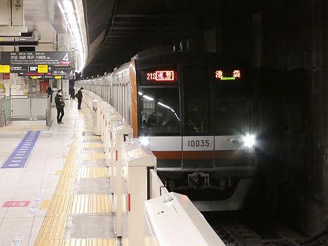 【緊急事態宣言レア運用!】メトロ10000系の通勤特急 池袋行き