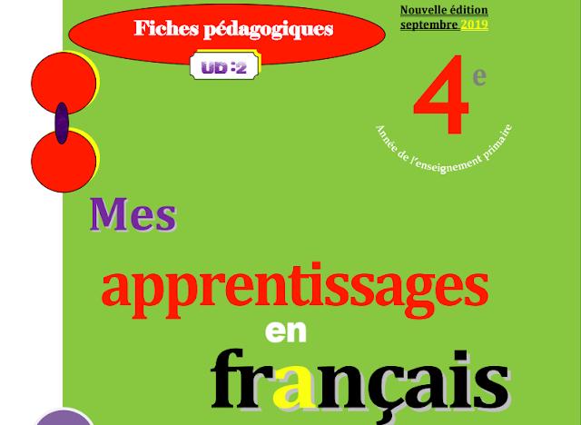 جميع جذاذات الوحدة الثانية Mes apprentissages en français 4AEP طبعة 2019