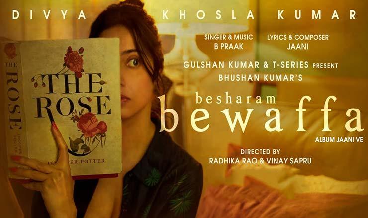 Besharam Bewafa Lyrics in Hindi