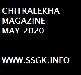 CHITRALEKHA MAGAZINE MAY 2020