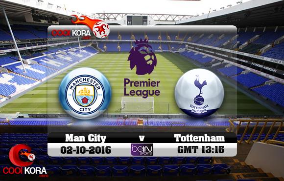 مشاهدة مباراة توتنهام ومانشستر سيتي اليوم 2-10-2016 في الدوري الإنجليزي