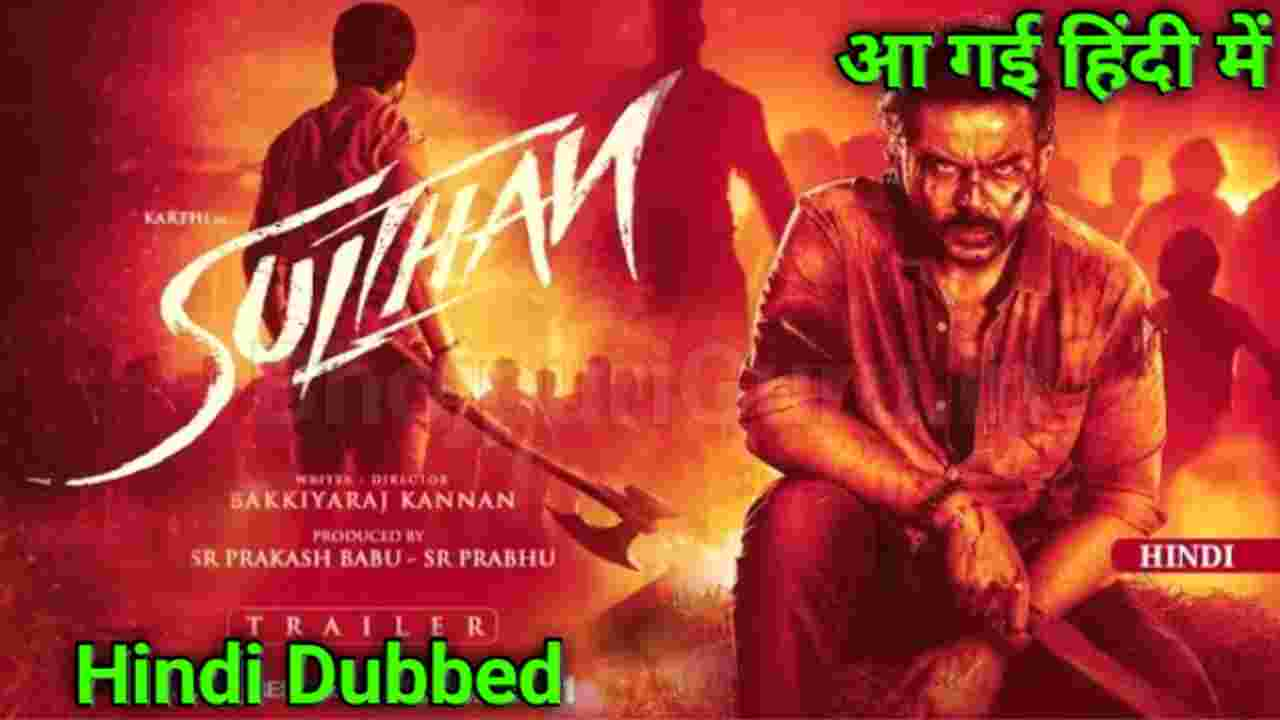 Sulthan Hindi Dubbed Full Movie Hindi Dubbing Rights Sold Out Reviews Latest Update