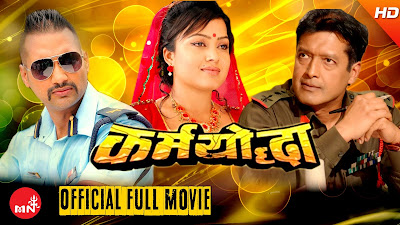 Karma Yoddha Watch full nepali movie online free