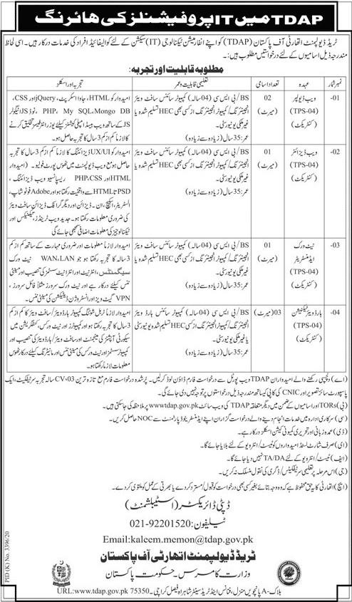 www.tdap.gov.pk Online Apply - Ministry of Commerce Trade Development Authority of Pakistan (TDAP) Jobs 2021 Latest Vacancies