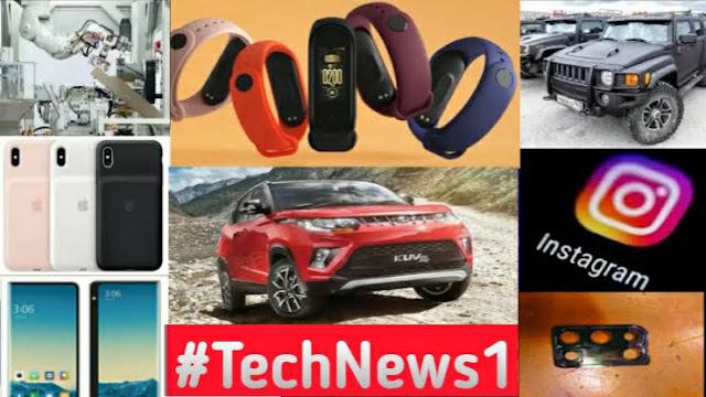 Tech News  KUV100  Electric, Mi Band, Realme C3s, Galaxy M31, Facebook & Tik Tok , In Hindi