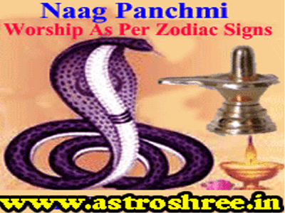 how to worship on naag panchmi as per zodiac in horoscope
