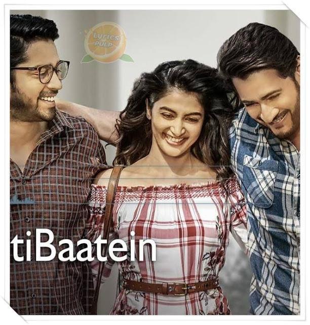 Choti Choti Baatein Lyrics in Telugu - Maharshi (Mahesh Babu) - Telugu Song Lyrics