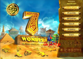 Download the game 7 WONDERS