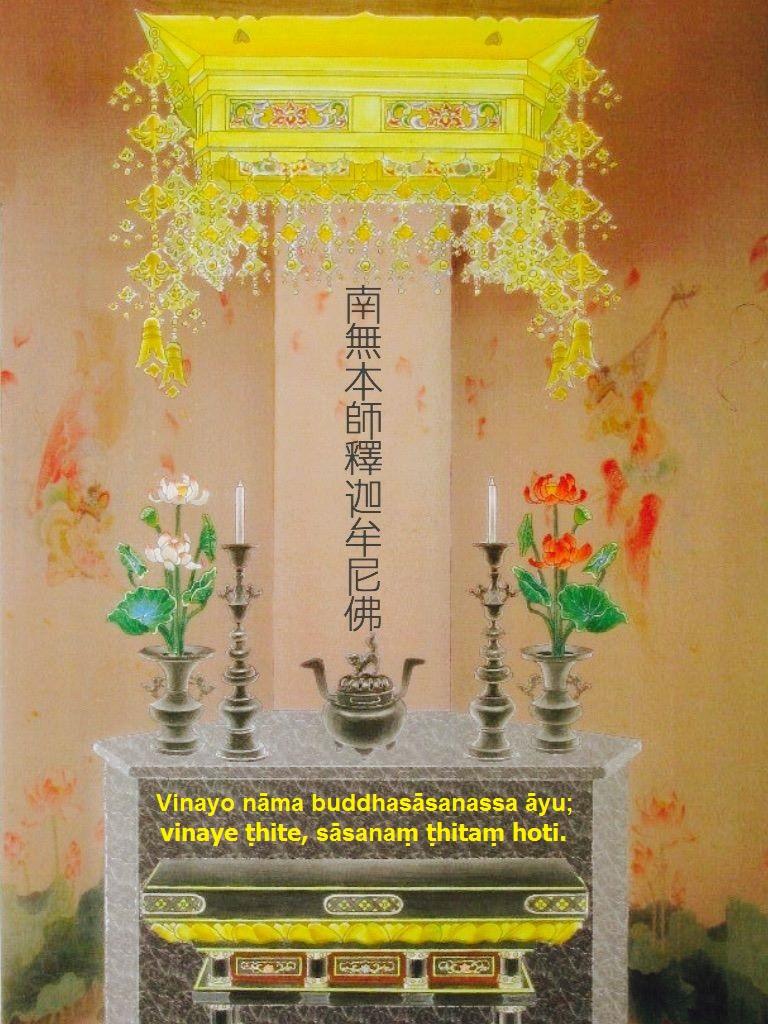 vinayo nama buddhasasanassa ayu