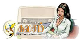kalasam FM Tamil Online