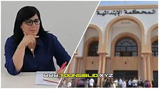 المحكمة الابتدائية بتونس ترفض قضية إستعجالية لعبير موسي قدمتها بهدف إبطال الجلسة العامة اليوم