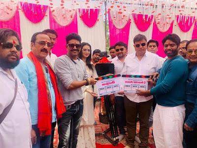 Gharwali Baharwali 2 Bhojpuri Movie shooting