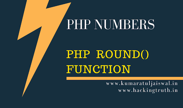 PHP  round()  function