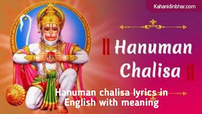 Hanuman chalisa lyrics in english text