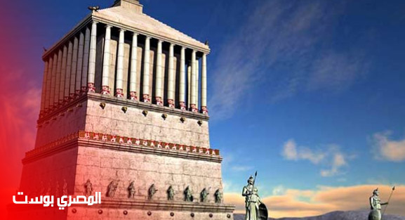 ضريح هاليكارناسوس - معبد هاليكارناسوس