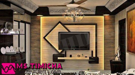 Decoration platre plasma 2018