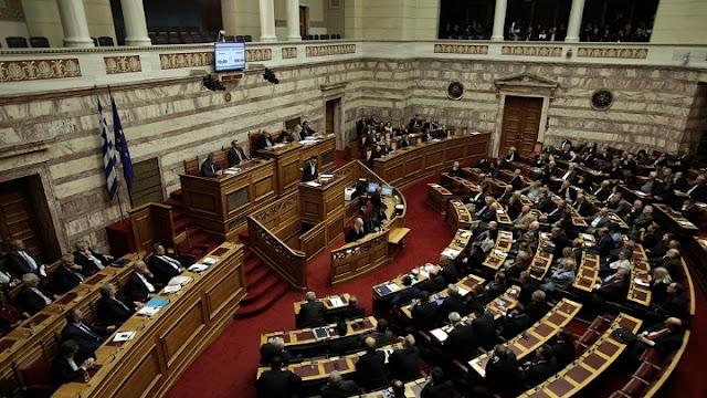 Μαθητές του Γυμνασίου Κρανιδίου επισκέφτηκαν την Βουλή των Ελλήνων