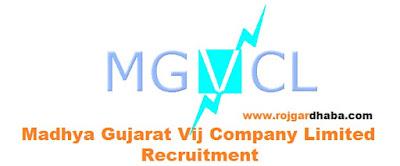 mgvcl-madhya-gujarat-vij-company-limited-jobs