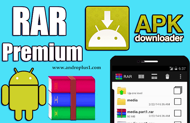 تحميل تطبيق RAR for Android Premium Apk
