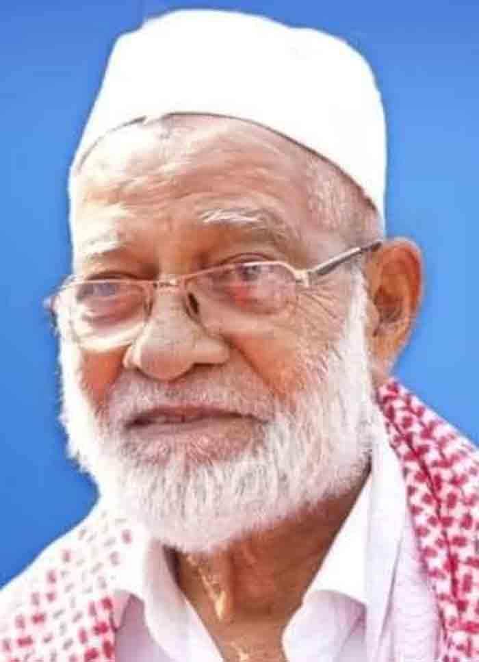 Muhammad Haji of Meepiri passed away