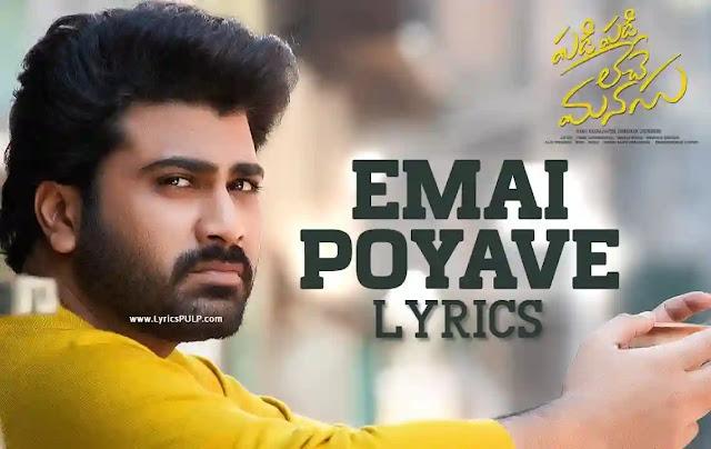 Emai Poyave Song Lyrics - PADI PADI LECHE MANASU - Krishna Kanth