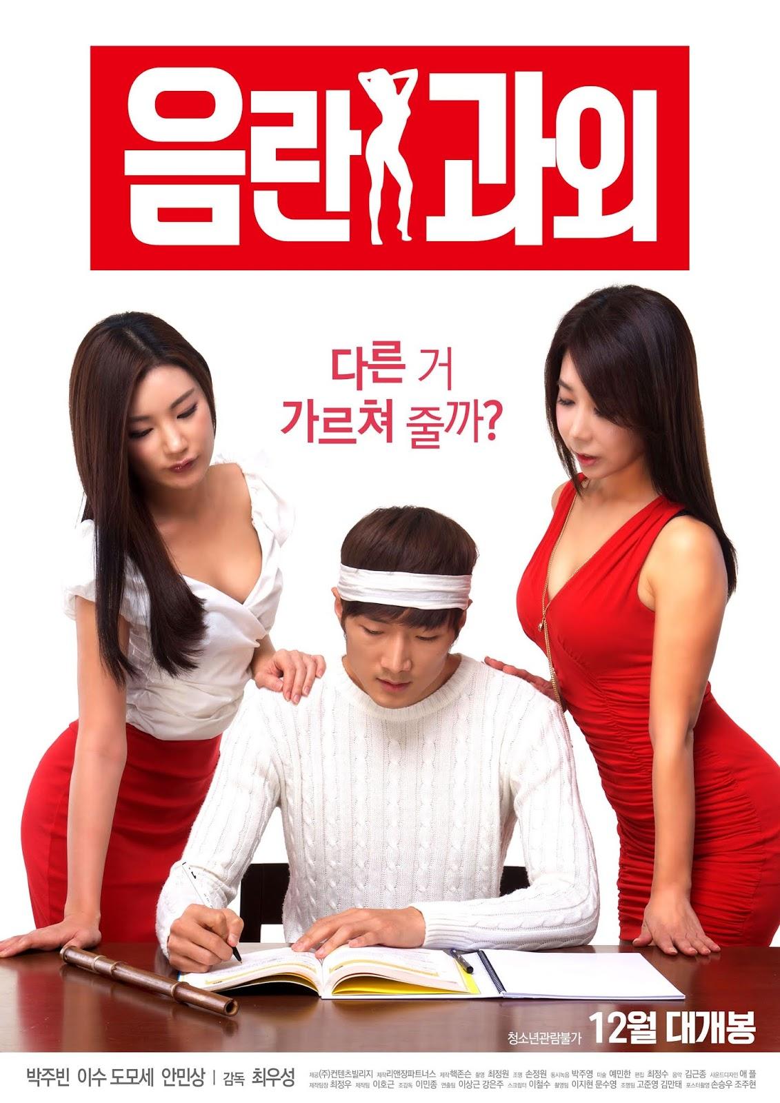 Erotic Tutoring 3 Full Korea 18+ Adult Movie Online Free
