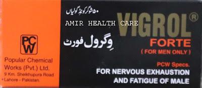 Vigrol Fort Tablet Is Used For Male Infertility, Hypogonadism, Libido, Low Desire In Urdu
