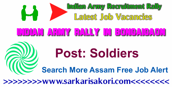 Indian Army Recruitment Rally Bongaigaon 2017 Soldiers jobs