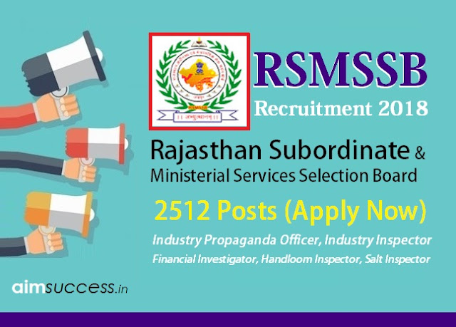 RSMSSB Recruitment 2018, 2512 Posts (Apply Now)