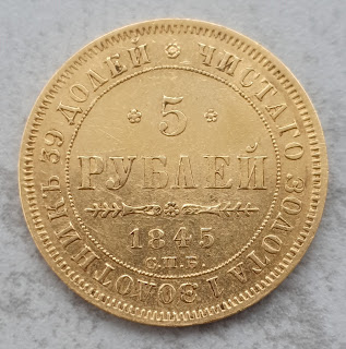5 roubles 1845 Nicolas Ier Revers