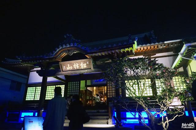 妙典寺、福岡