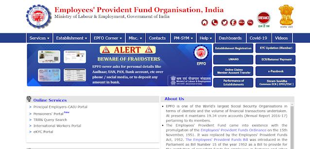 EPF Claim Status: How to Check EPFO Claim Status Online?