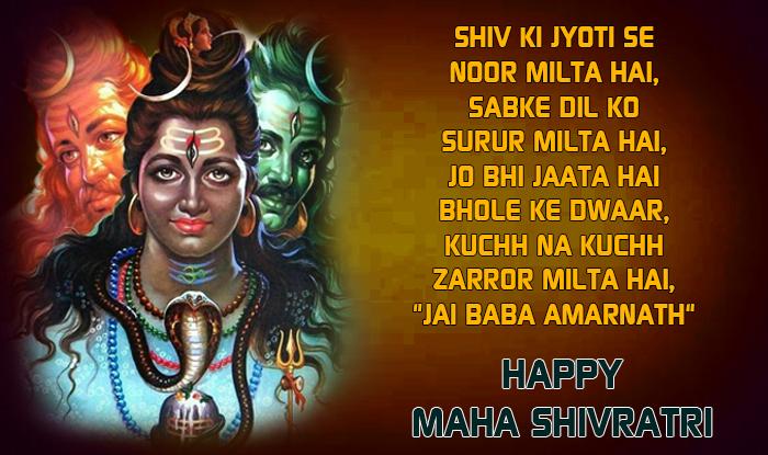Shivratri 2019 Images HD
