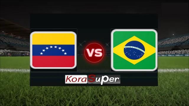 حصريا مشاهدة مباراة البرازيل وفنزويلا بث مباشر 19-06-2019