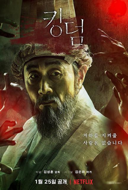 韓劇-李屍朝鮮-Kingdom-線上看-戲劇簡介-人物介紹-Netflix - KPN 韓流網