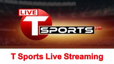 টি স্পোর্টস (T Sports) সরাসরি লাইভ খেলা দেখুন - T Sports Live Streaming