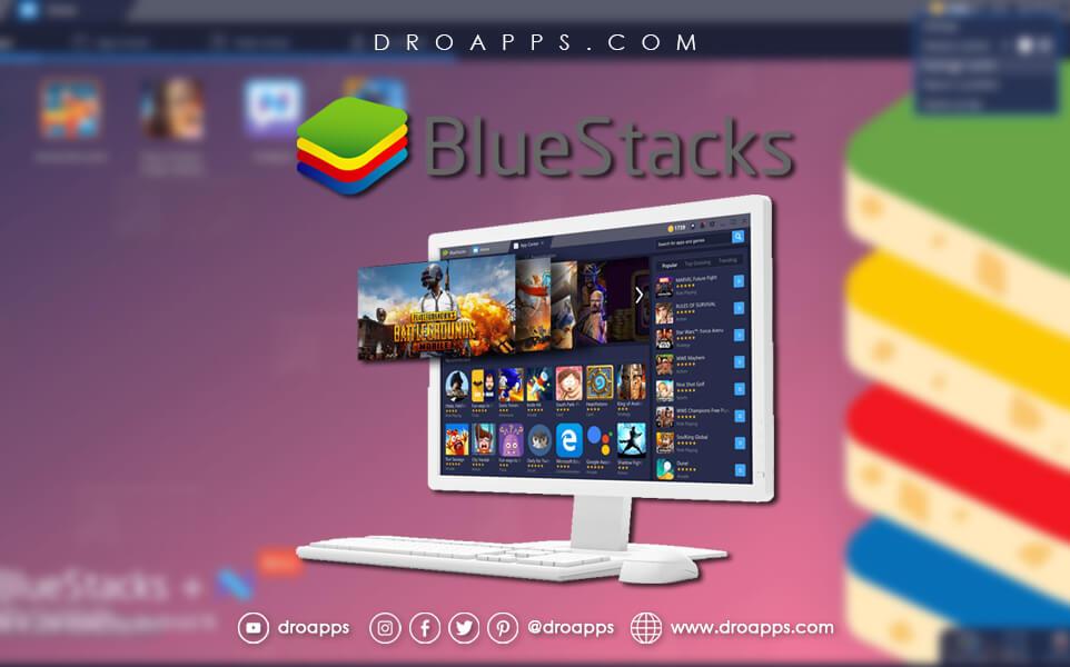 تحميل برنامج بلوستاك للكمبيوتر 2021 Bluestacks لتشغيل تطبيقات الاندرويد أخر إصدار مجاناً