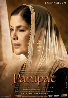 Panipat First Look Poster 12