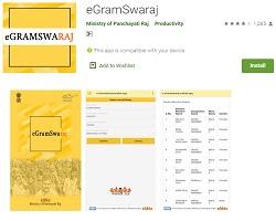 egram app, swamitva yojana scheme