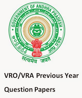 AP Grama Sachivalayam VRO/ Survey Assistant Question Paper with Answer Key 03/09/209