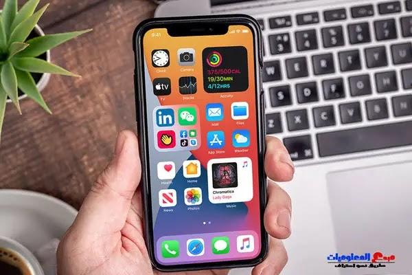 كيفية تغيير أيقونة التطبيق في شاشة iOS 14 الرئيسية