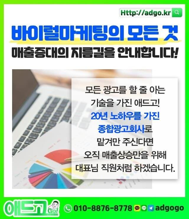 송파빔프로젝터수리