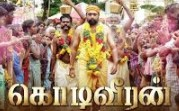 Kodiveeran 2017 Tamil Movie Watch Online