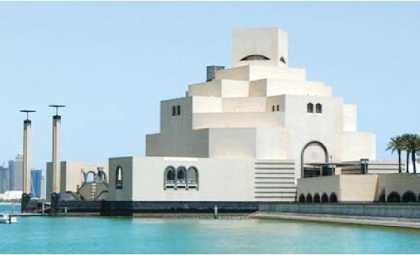 متحف الفن الإسلامي - الدوحة